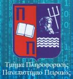 Τμήμα Πληροφορικής Πανεπιστήμιο Πειραιά