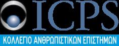 ICPS Κολλέγιο Ανθρωπιστικών Επιστημών