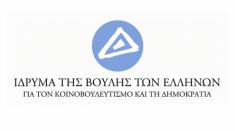 Ίδρυμα της Βουλής